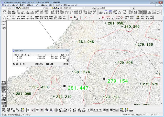 点群データから単点の抽出